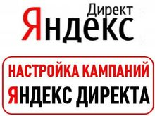 Дать объявление о сотрудничестве по ремонту подать платное объявление иркутск